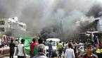 انفجار انتحاری در مرکز بعقوبه / 18 نفر کشته و مجروح شدند + عکس