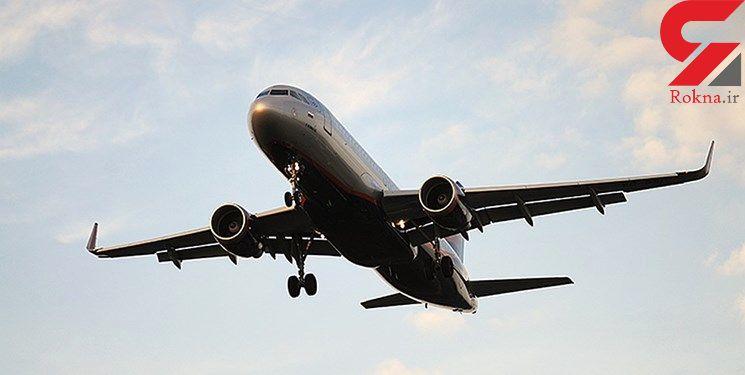 پروازهای فرودگاه امام خمینی(ره) طبق برنامه برقرار است