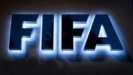 اعزام هیات فیفا به ایران