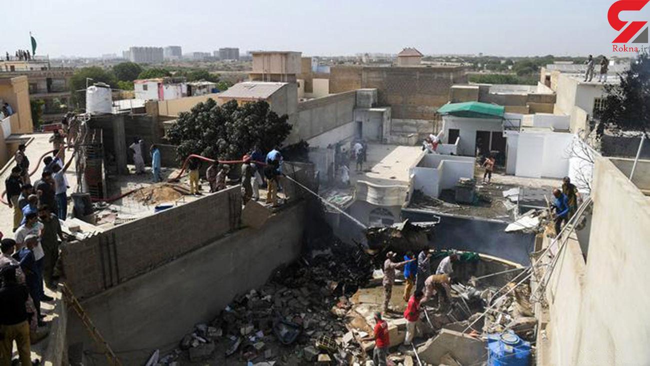 تعداد قربانیان سقوط هواپیما در پاکستان بیش از ۹۰ نفر اعلام شد