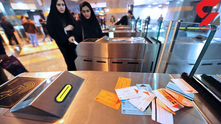 گلایه های شهروندان از ساعتی شدن بلیت مترو/ «قطار نمی آید و شلوغ است، پول اضافه نمی دهیم»