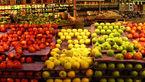 میوه و سبزی تازه رکوددار گرانی در هفته گذشته/ مرغ و تخم مرغ ارزان شد/ برنج و روغن ثابت ماند