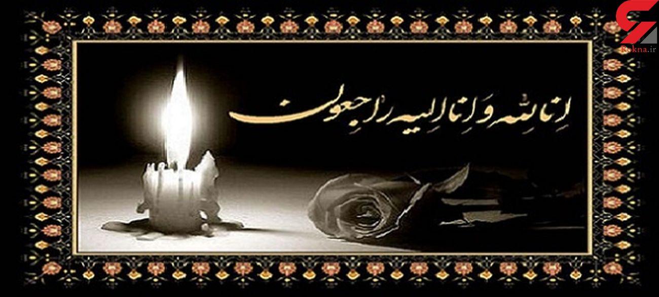 نویسنده معروف خوزستانی درگذشت