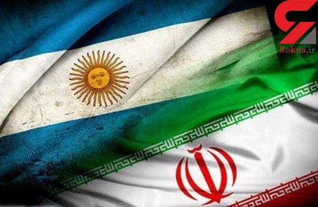 آغاز مذاکرت ایران و غول گاز آرژانتین
