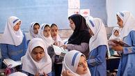 پایان فعالیت معلمان حق التدریس