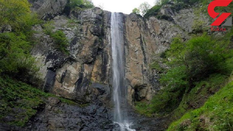 بلندترین آبشار کجاست+عکس