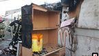 خانه کوچک 5 نفره طعمه آتش سوزی شد + عکس