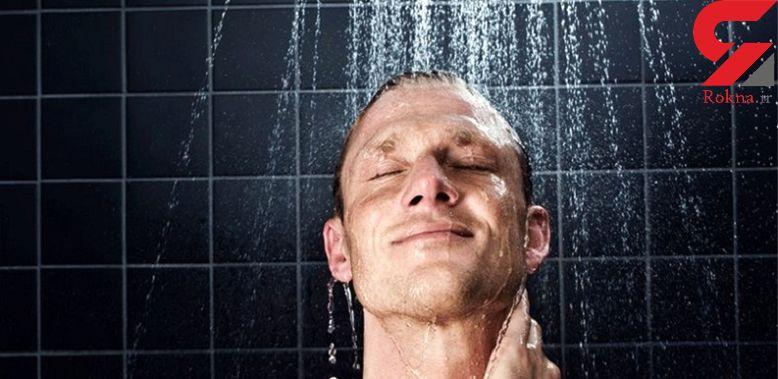 با دوش آب سرد لاغر شوید!
