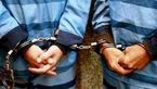 عاملان نزاع دسته جمعی ایلام در چرداول دستگیر شدند