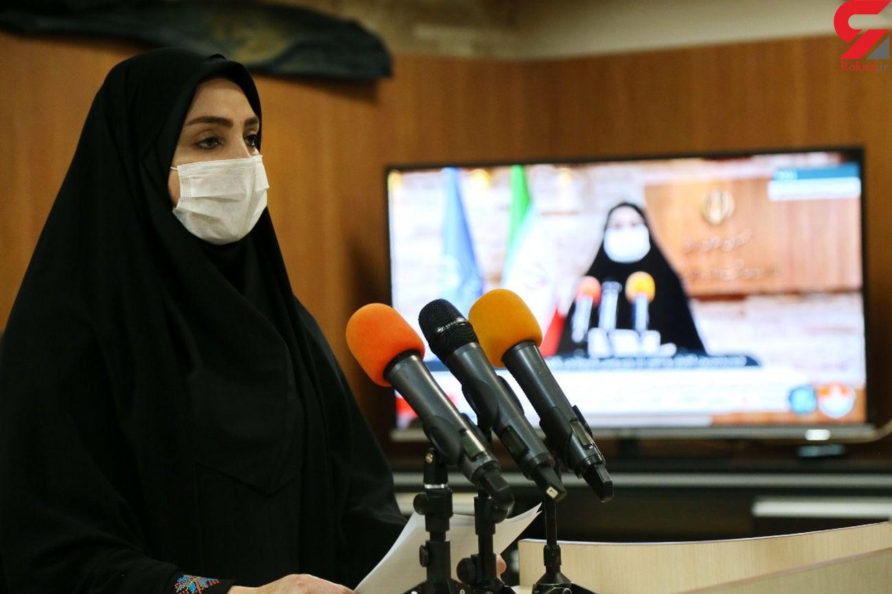 254 مبتلا به کرونا در 24 ساعت گذشته در ایران جانباختند / شناسایی ۴۱۰۸ بیمار جدید