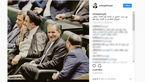 پست اینستاگرام اسحاق جهانگیری از جلسه رای اعتماد روز دوم مجلس