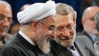 روحانی و لاریجانی درباره «افایتیاف» با رهبری دیدار میکنند