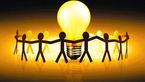 افزایش ۹ درصدی مصرف برق توسط تهرانیها