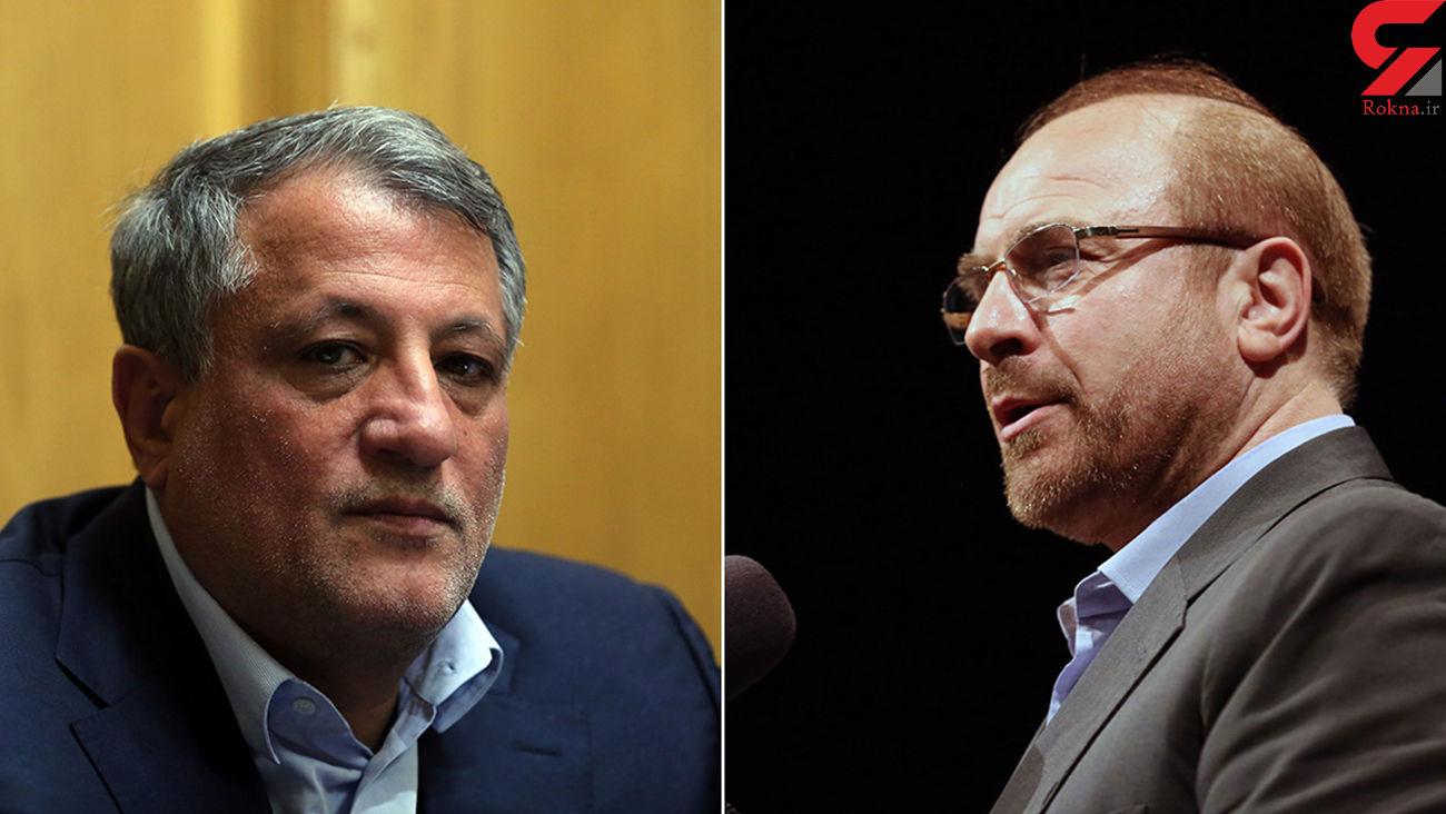 نامه محسن هاشمی به قالیباف پیرامون انتخابات 1400