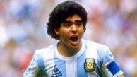 دعوا بر سر ارث و میراث دیگو مارادونا