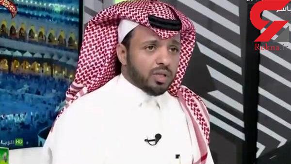 اهانت جنجالی و بیشرمانه خبرنگار سعودی و توهین باشگاههای ایرانی!