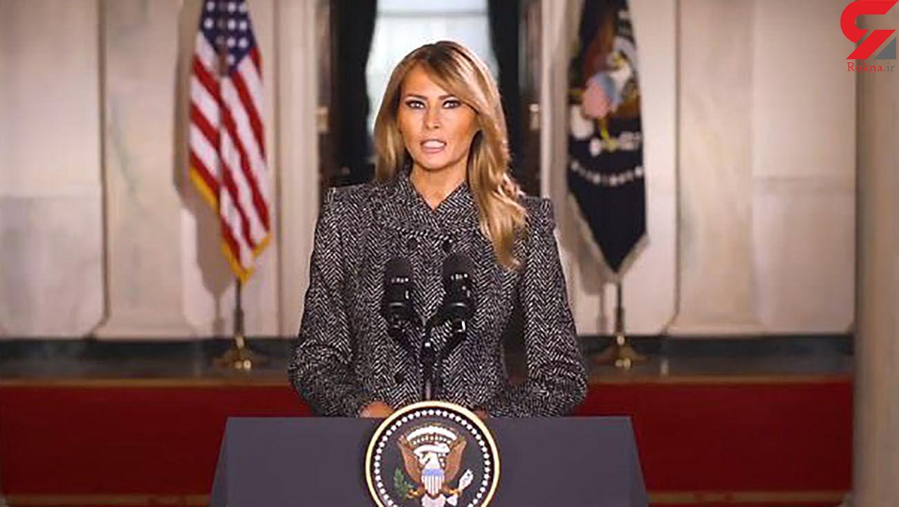 ملانیا خداحافظی کرد/ ترامپ امروز خداحافظی می کند