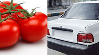 پراید گوجهای، زندگی لاکچری !