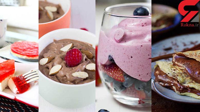 سالم ترین دسرها برای افراد دیابتی + دستور تهیه