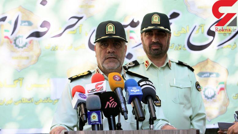 دستگیری سرشاخههای ناآرامیهای اخیر تهران