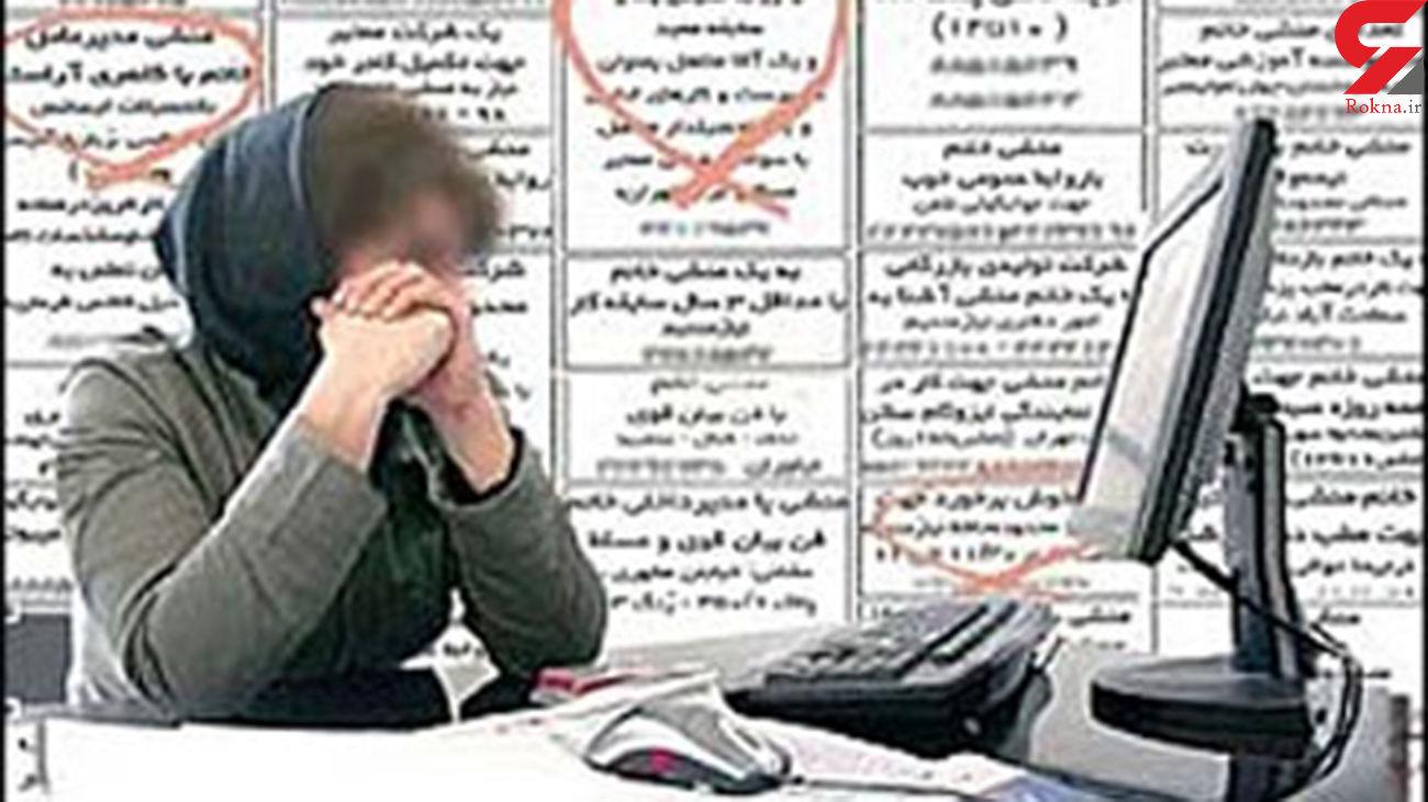 آگهی های سیاه استخدام منشی خانم در تهران / با خودم هم باید باشی !