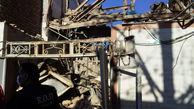 فیلمی از انفجار هولناک  در خرم آباد/ مردم به خیابان آمدند + عکس ها