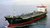 دو شیء پرنده به نفتکش ژاپنی آسیب رساندند/نفتکش حامل ۲۵ هزار تن متانول بود