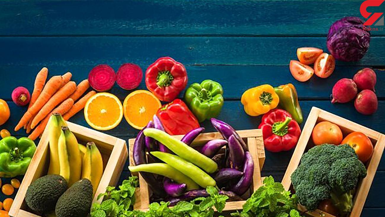 بیماران کرونایی چه میوهها و سبزیجاتی بخورند؟