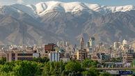 آپارتمان های 700 میلیونی در این مناطق تهران یکشنبه 9 آذر 99 + جدول