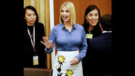 عکس وحشتناک از دختر ترامپ که بدون لباس زیر به سازمان ملل رفت + عکس