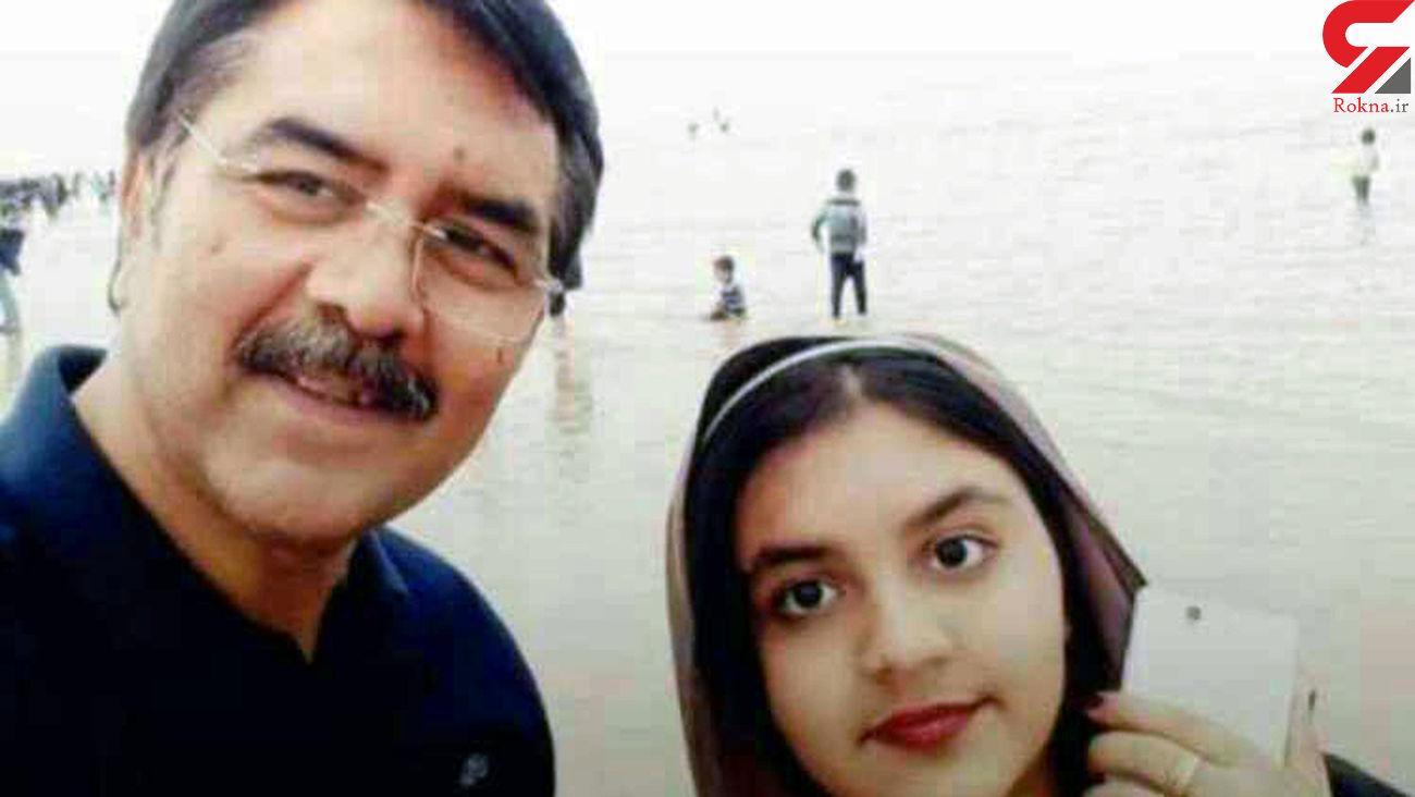 مرگ پدر آبادانی  10 روز پس از مرگ دختر  + عکس و علت