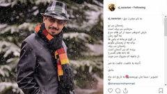 سیدجواد رضویان به استقبال زمستان رفت +عکس