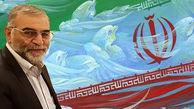 اعتراف اسرائیل به ترور شهید محسن فخریزاده