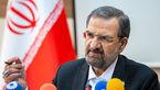 محسن رضایی: رئیس جمهور شوم همتی و افرادی از دولت روحانی را ممنوع الخروج خواهم کرد+فیلم