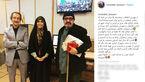 خانم مجری معروف از لحظات نابش نوشت +عکس