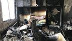 آتش سوزی منزل مسکونی در چیتگر شمالی + عکس