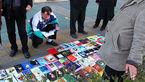 ساماندهی 30 هزار دستفروش در پایتخت