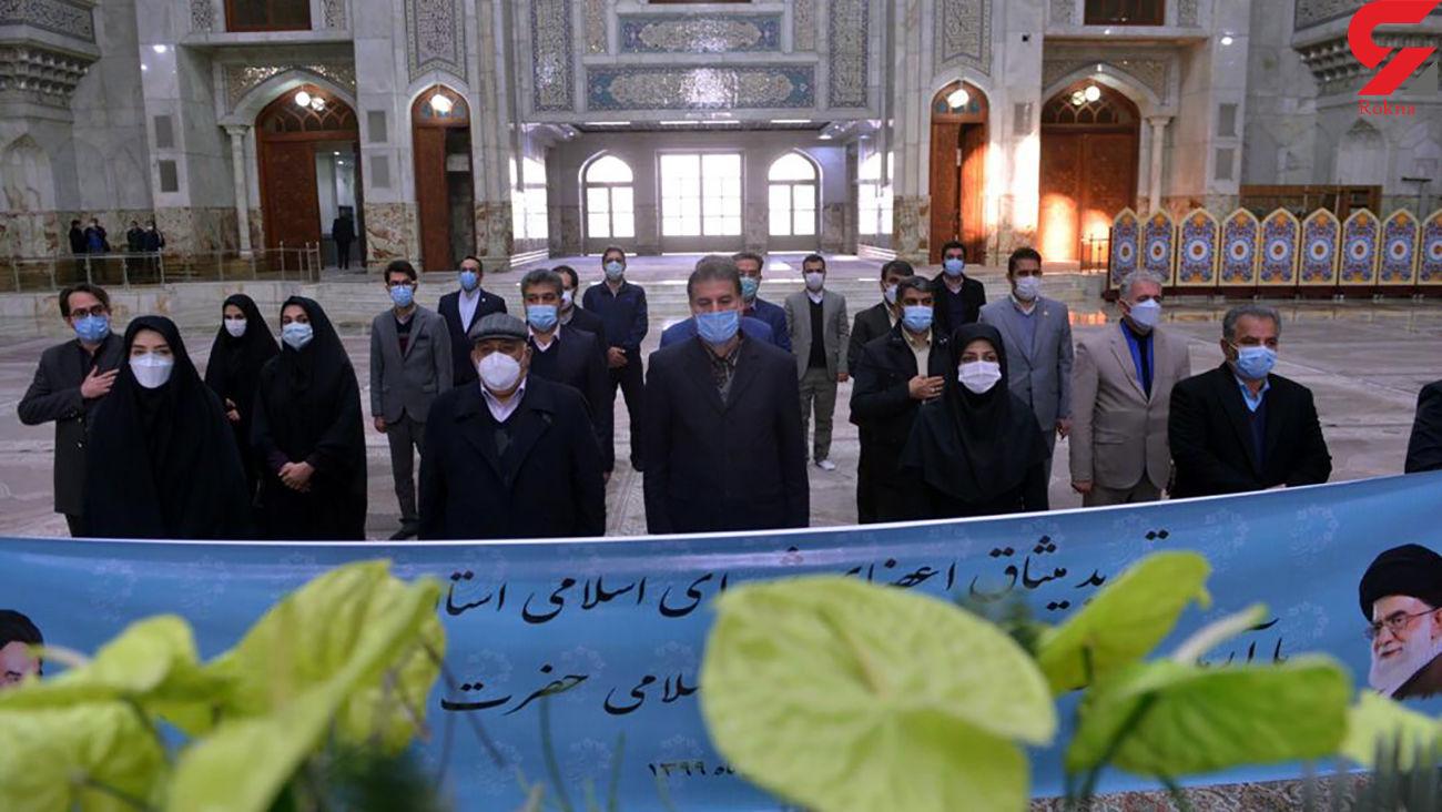 اعضای شورای شهر تهران با آرمان های امام راحل تجدید میثاق کردند