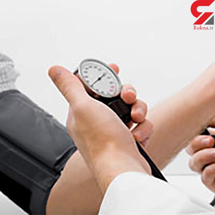 کنترل فشار خون بالا با ساده ترین روش ها