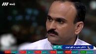 ماجرای نجات یک اعدامی در لحظه آخر با وساطت خادمان امام رضا(ع) + فیلم