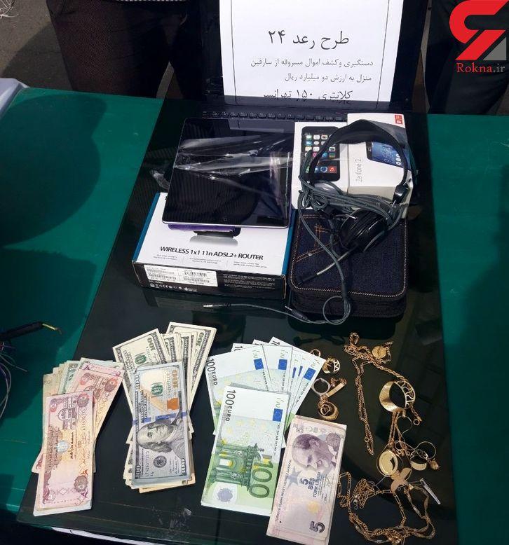 دستگیری دزدان پنجه طلای غرب تهران در مخفیگاه! + عکس
