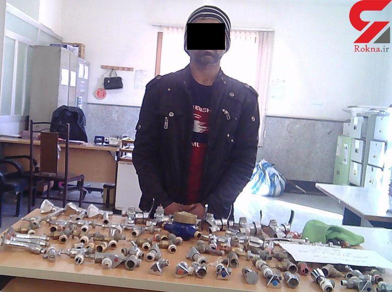 دستگیری سارق شیرآلات مدارس سروستان در عملیات ضربتی پلیس