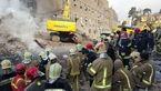آتش نشان ها موفق به برداشتن دیوار ضلع غربی ساختمان پلاسکو شدند