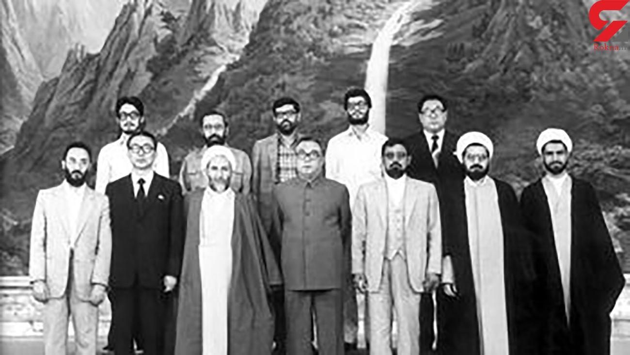 عکس یادگاری حسن روحانی 40 سال پیش در کره شمالی