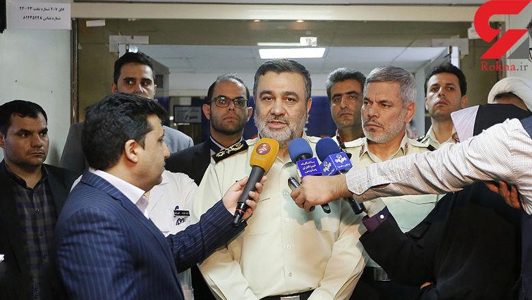 واکنش رئیس پلیس کشور به حوادث تروریستی دیروز پایتخت