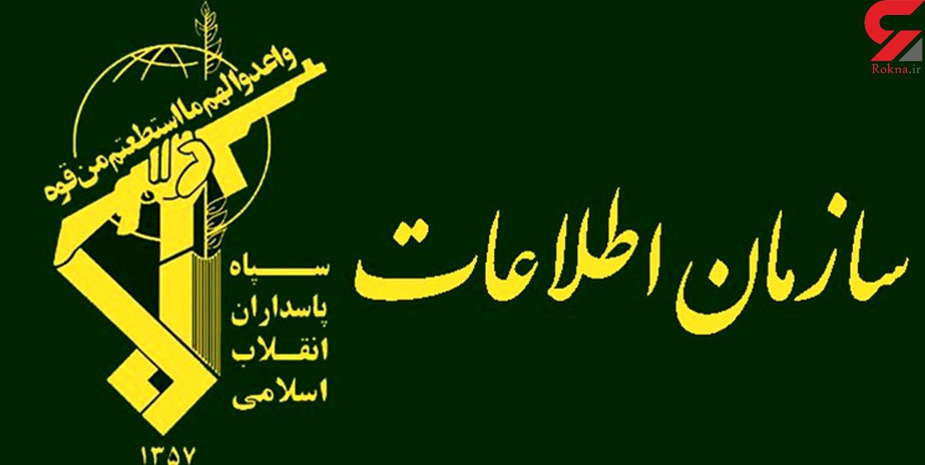 کشف انبار احتکار و قاچاق نهادههای دام و طیور توسط اطلاعات سپاه گلستان