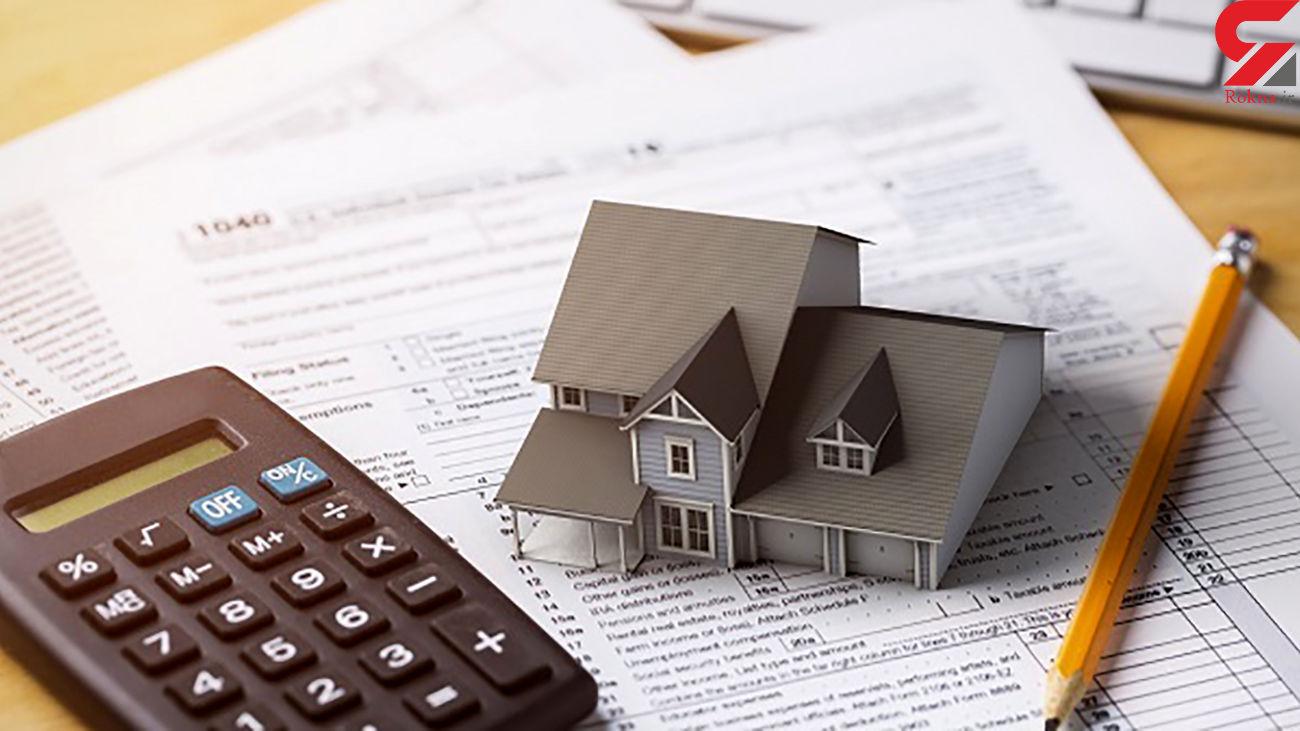 پرداخت وام ودیعه مسکن مستاجران به این 5 گروه + جزئیات
