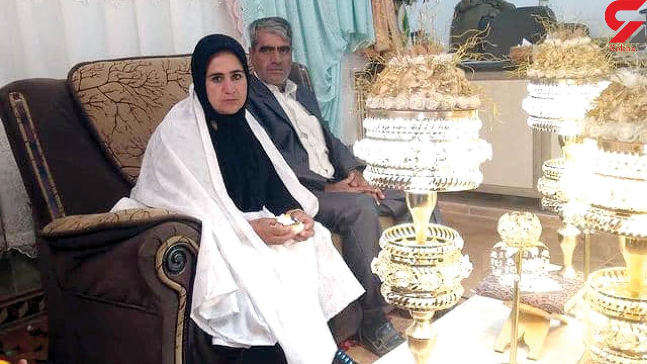 عاشقانهترین ازدواج در ایران / گفتگو با عروس و داماد + عکس