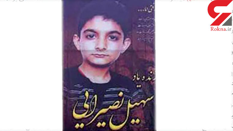 مرگ پسر نوجوان به تقلید از یک برنامه تلویزیونی