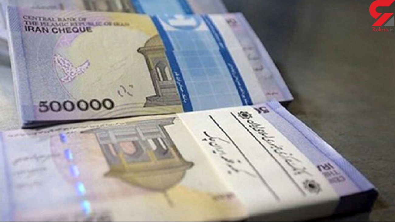 حقوق کارمندان وزارت اطلاعات چه مقدار افزایش می یابد ؟